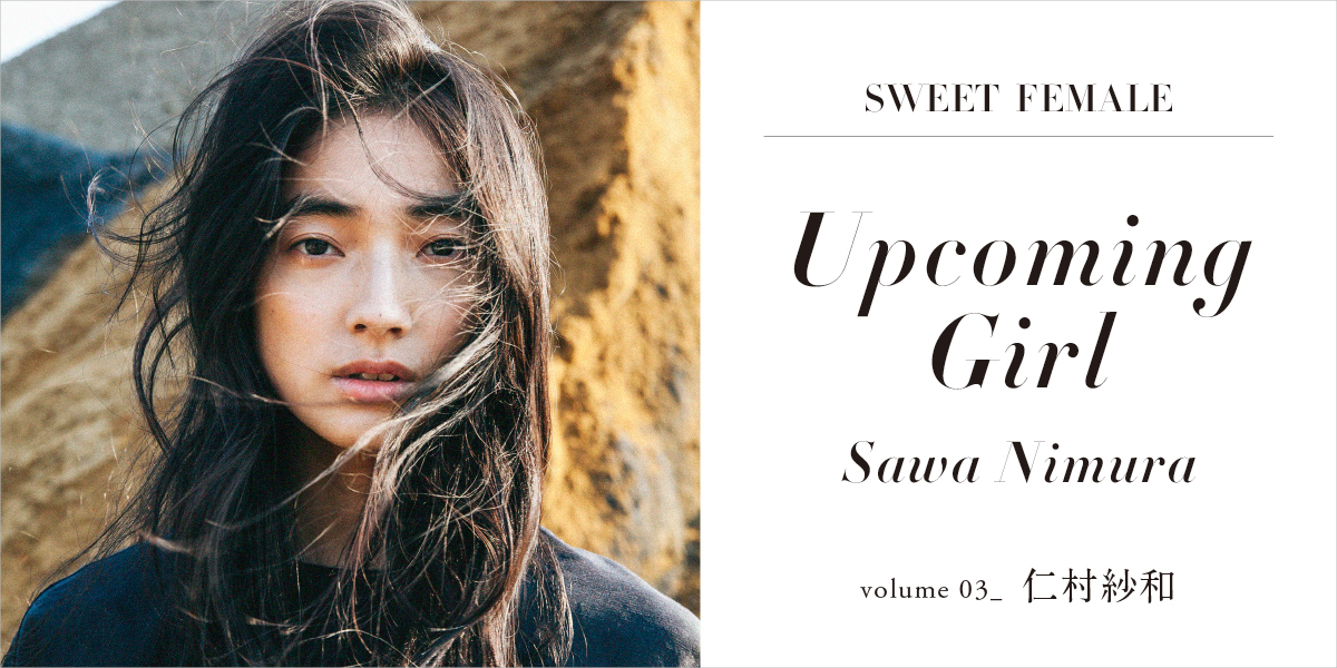 SWEET FEMALE VOL.3 Upcoming Girl 仁村紗和 SWEET FEMALE