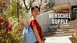 Herschel Supply and YOU!  VOL.4 ハーシェル サプライとあの人。 満島みなみ(モデル)