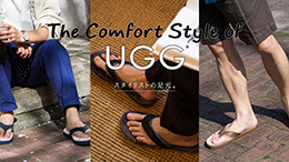 The Comfort Style of UGG®  スタイリストの足元。