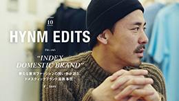 "HYNM EDITS VOL.10 ""INDEX DOMESTIC BRAND""ドメスティックブランド最新事情。 新しい東京ファッションを作るブランドたち。4_tone"
