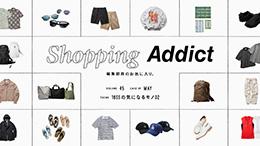 Shopping Addict vol.45  〜16SSの気になるモノ02〜