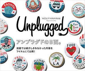 Unplugged_Vol3_300_-thumb-300x250-46312