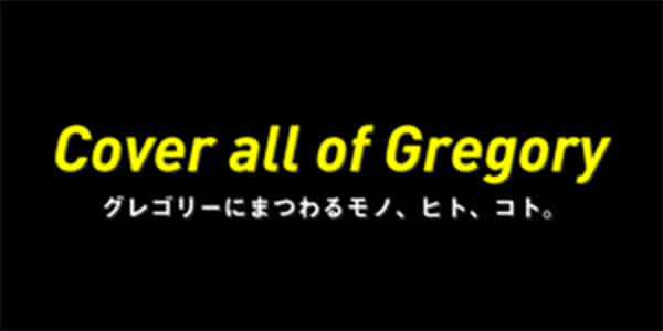 Cover all of Gregory