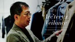 0602_arcteryx-veilance_brand