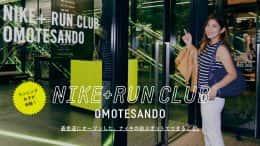 NIKE+RUN_brand