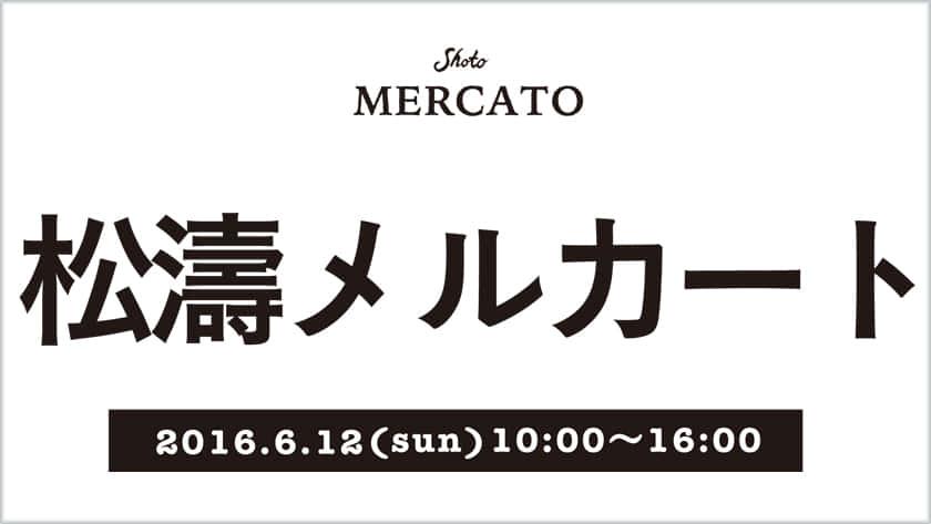 SYOTO_09202