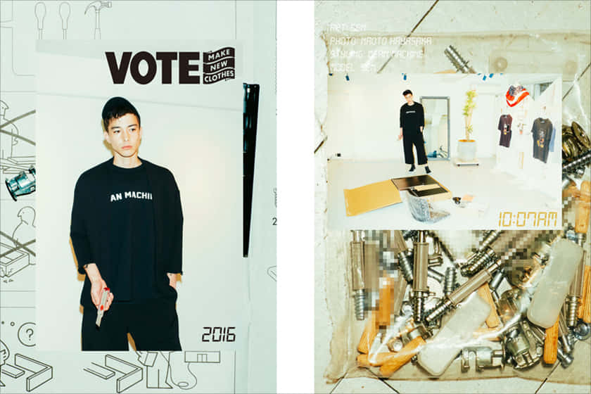 beastie_vote04