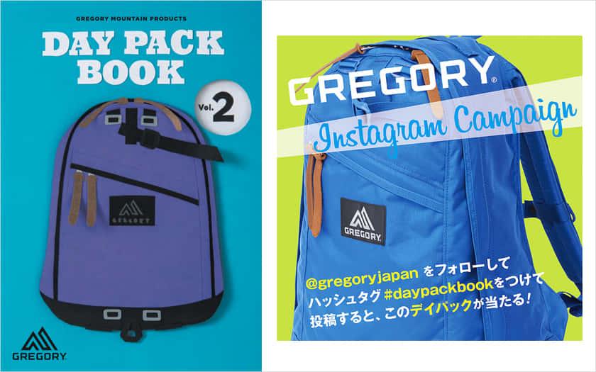 daypackbook060801