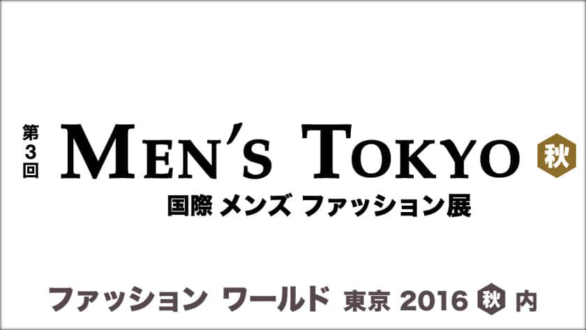 MENTOKYO_0303