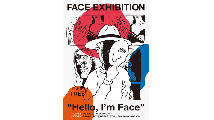 FACE_EXHIBITION