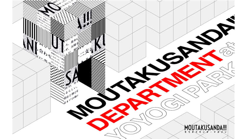 MOUTAKUSANDA02_TOP