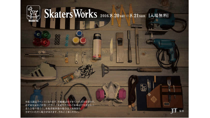 Skaters Works01