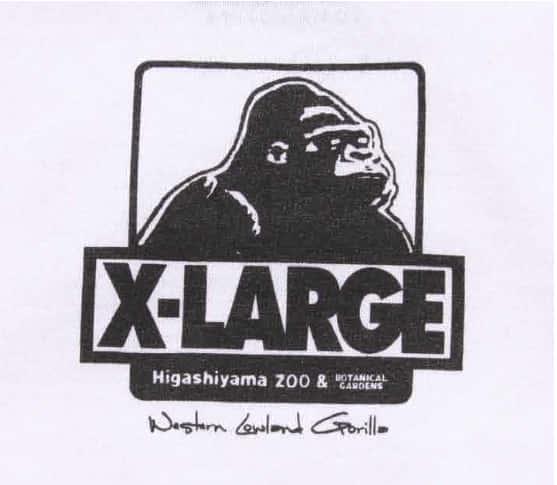 すべてのTシャツに、ブランドを象徴するロゴと「シャバーニ」が飼育されている「HIGASHIYAMA ZOO \u0026 BOTANICAL  GARDENS(東山動植物園)」の施設名、 さらには「Western