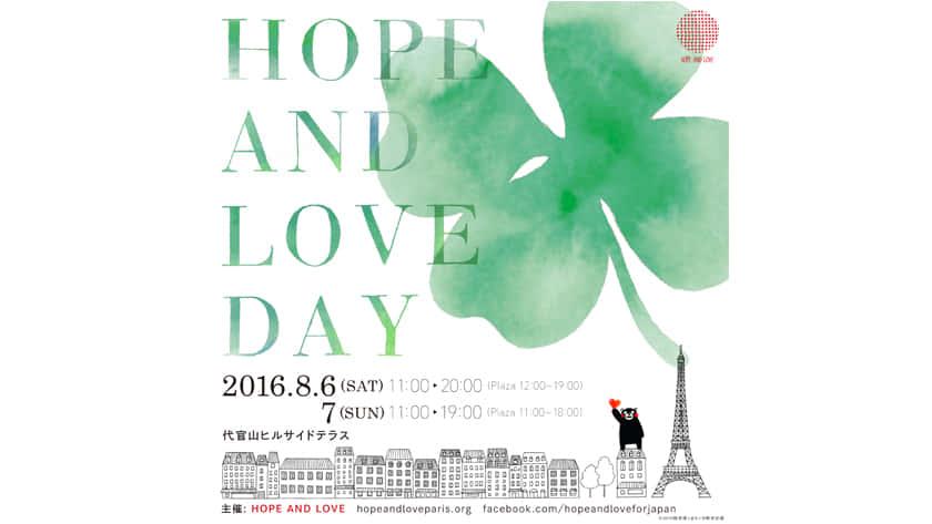 hopeandloveday