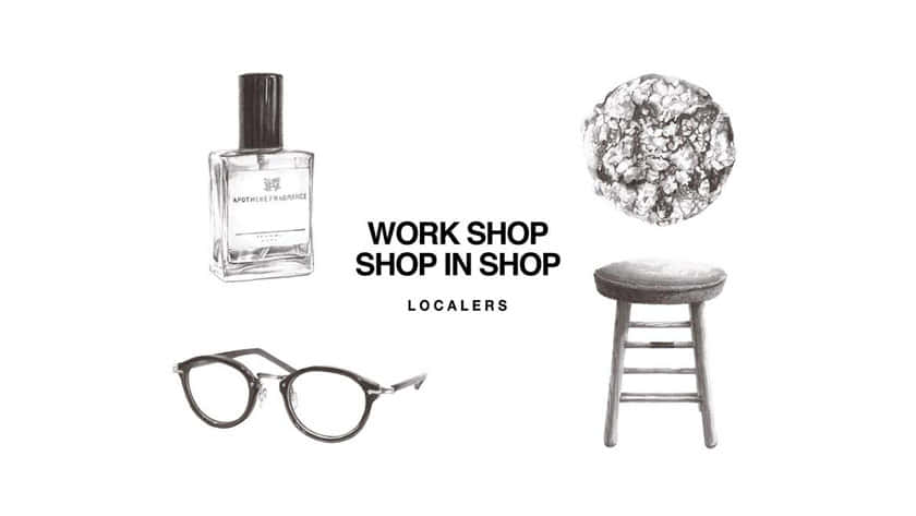 WORKSHOP_SHOPINSHOP