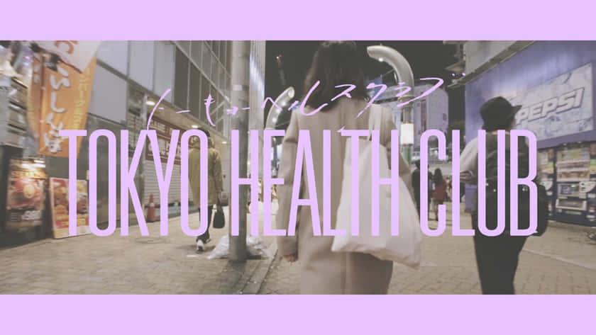 01yasuda_city_girl_02