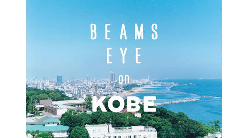 BEAMS_BOOK00