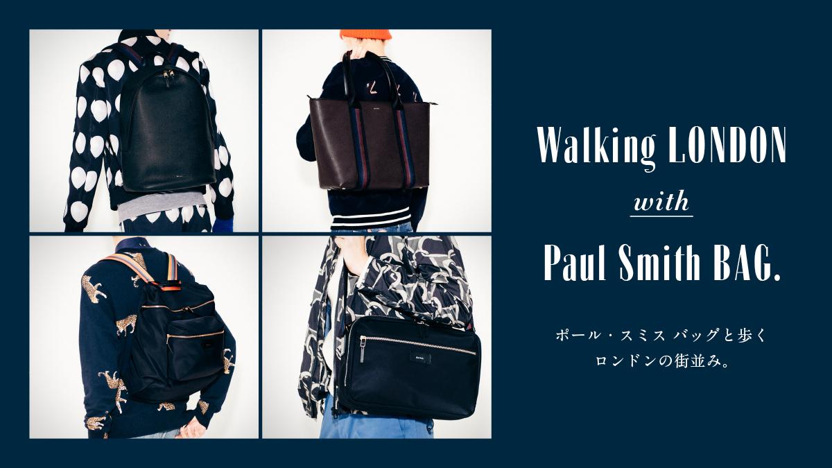 ポール・スミス バッグと歩くロンドンの街並み。