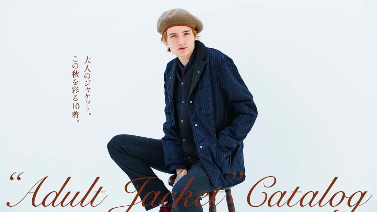 大人のジャケット。この秋を彩る10着。