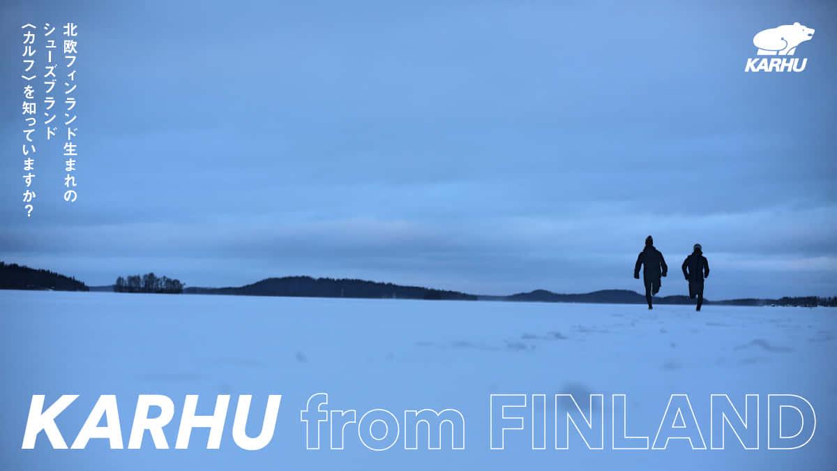 北欧フィンランド生まれのシューズブランド〈カルフ〉を知っていますか?