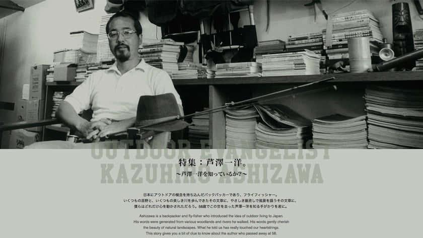 kazuhiro_ashizawa01