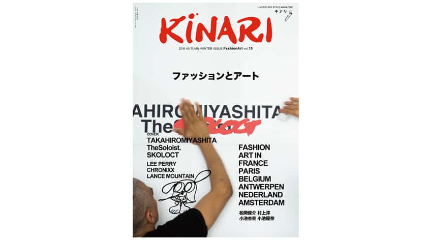 kinari15