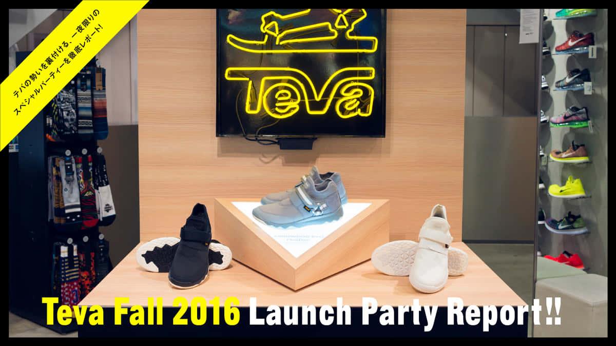 テバの勢いを裏付ける、 一夜限りのスペシャルパーティーを徹底レポート!