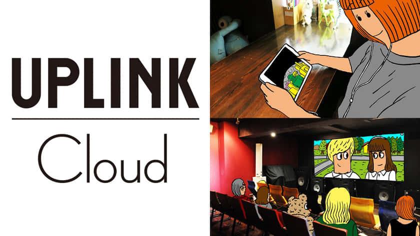 Cloud_main_logo_16.9s