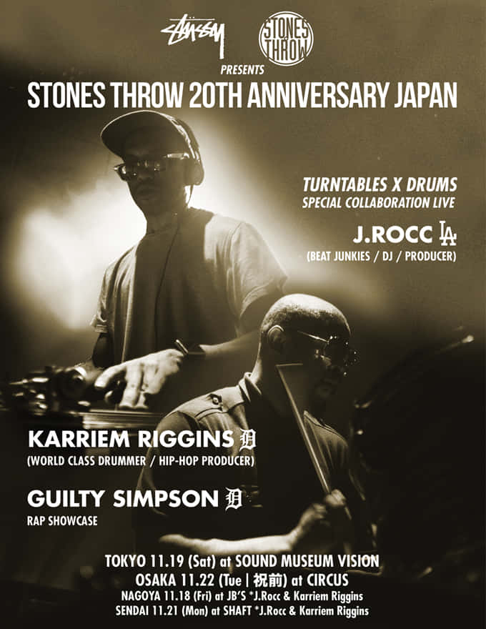 Stones Throw Japan Tour Flyer 2016 Nov