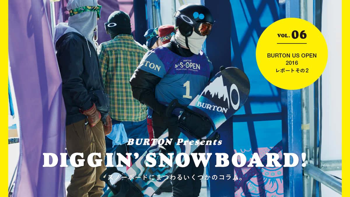 スノーボードにまつわるいくつかのコラム。 Vol.06 BURTON US OPEN 2016 レポートその2
