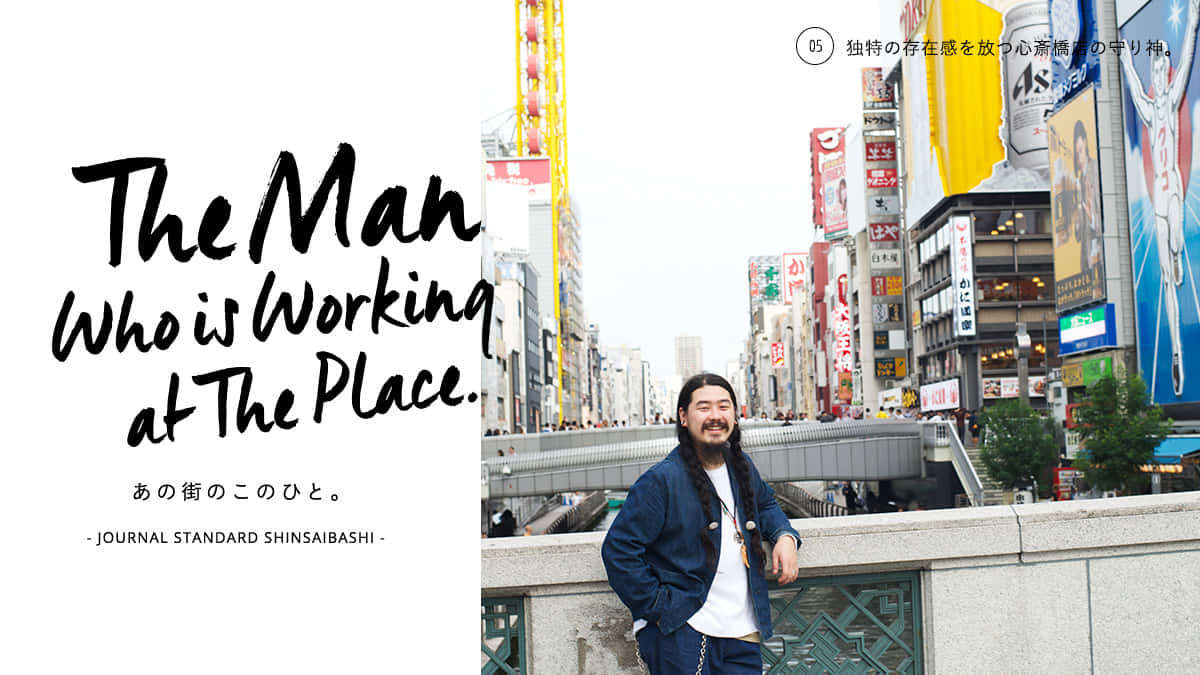 The Man who is working at The Place. あの街のこのひと。 – JOURNAL STANDARD SHINSAIBASHI –