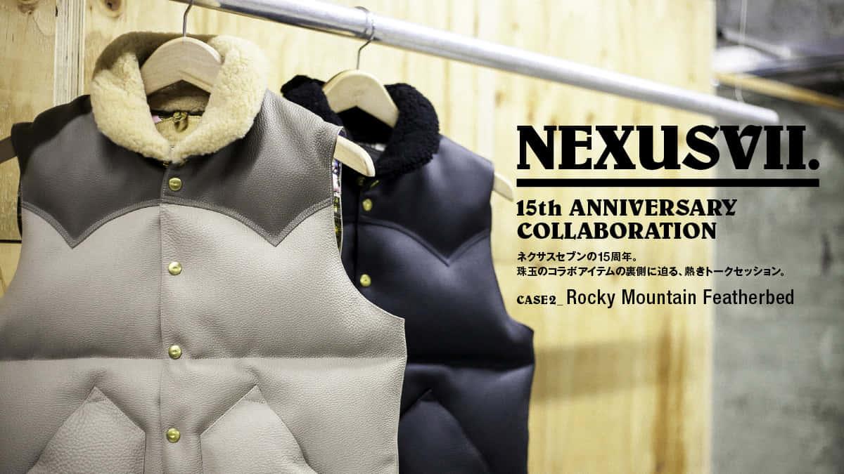 nexus7_rocky_mountain_Brand_1200_675_