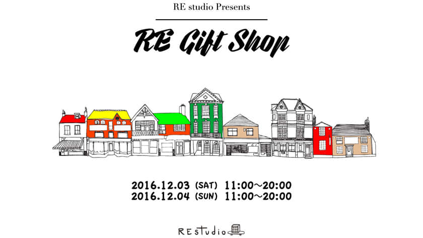 re_gift_top01