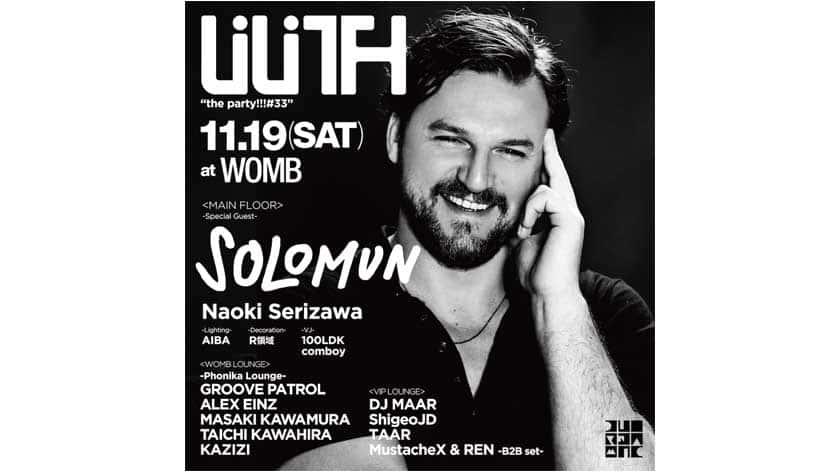 solomun1