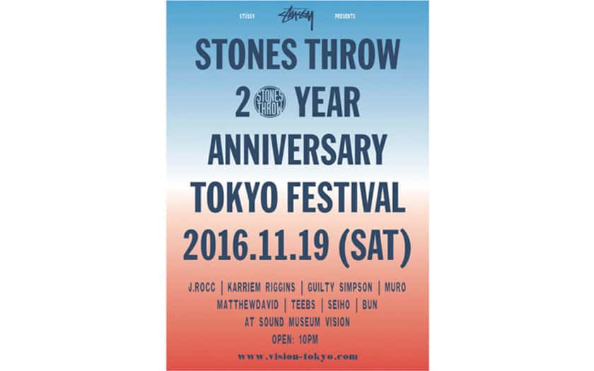 stones throw_20thanni02