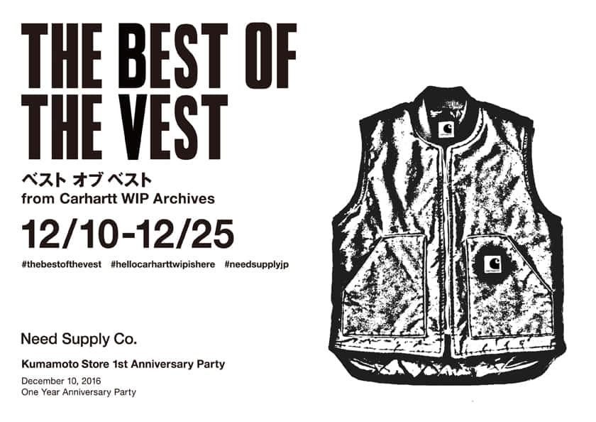 THE BEST OF THE VEST_350DPITOP