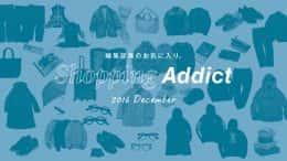 addict1612_1