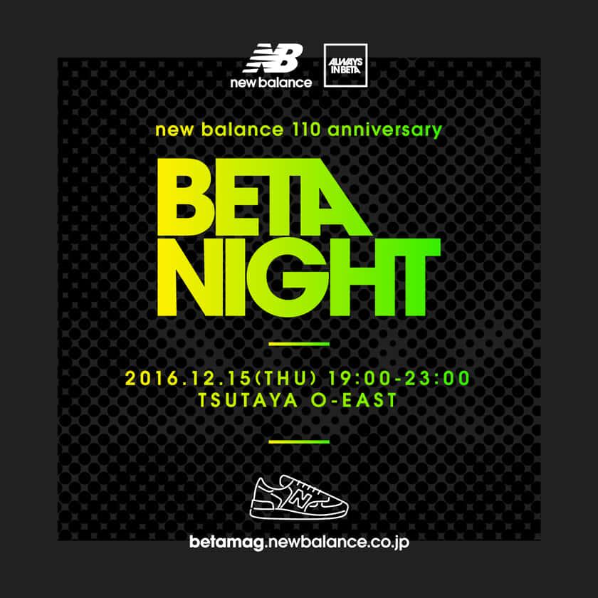 betanight_flyer_digi