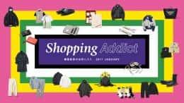 shoppingaddict_2017_1_Brand_1200_675_