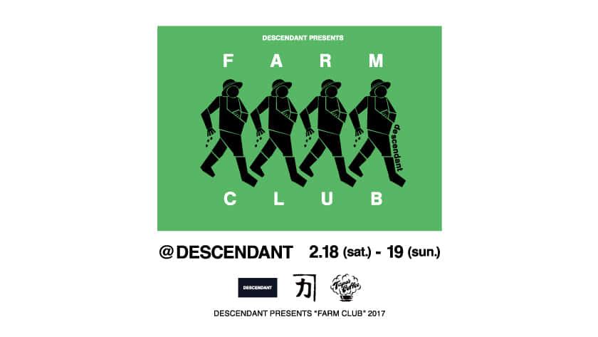 DCDT_FARM-CLUB-web-HEADER