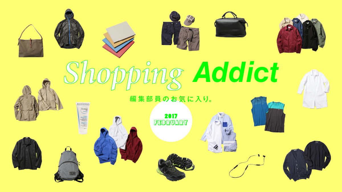 addict_17feb_w1200_2