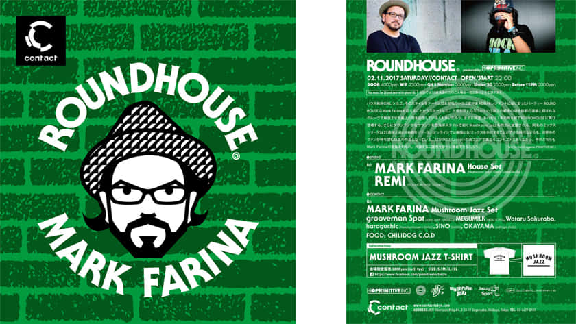 roundhouse170201