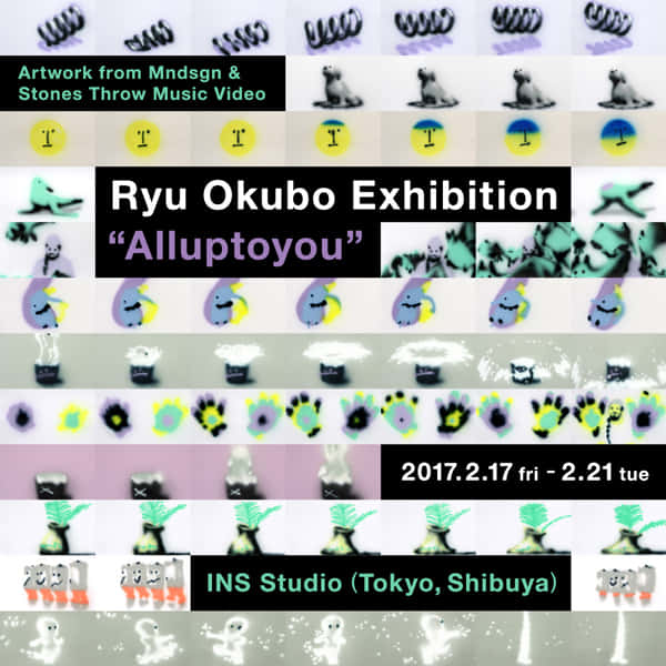ryu_okubo
