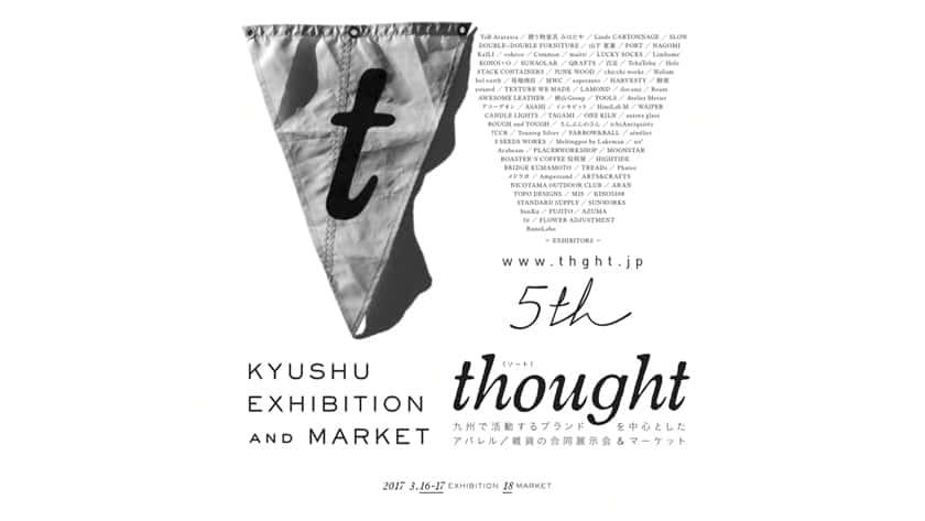 thought_eye