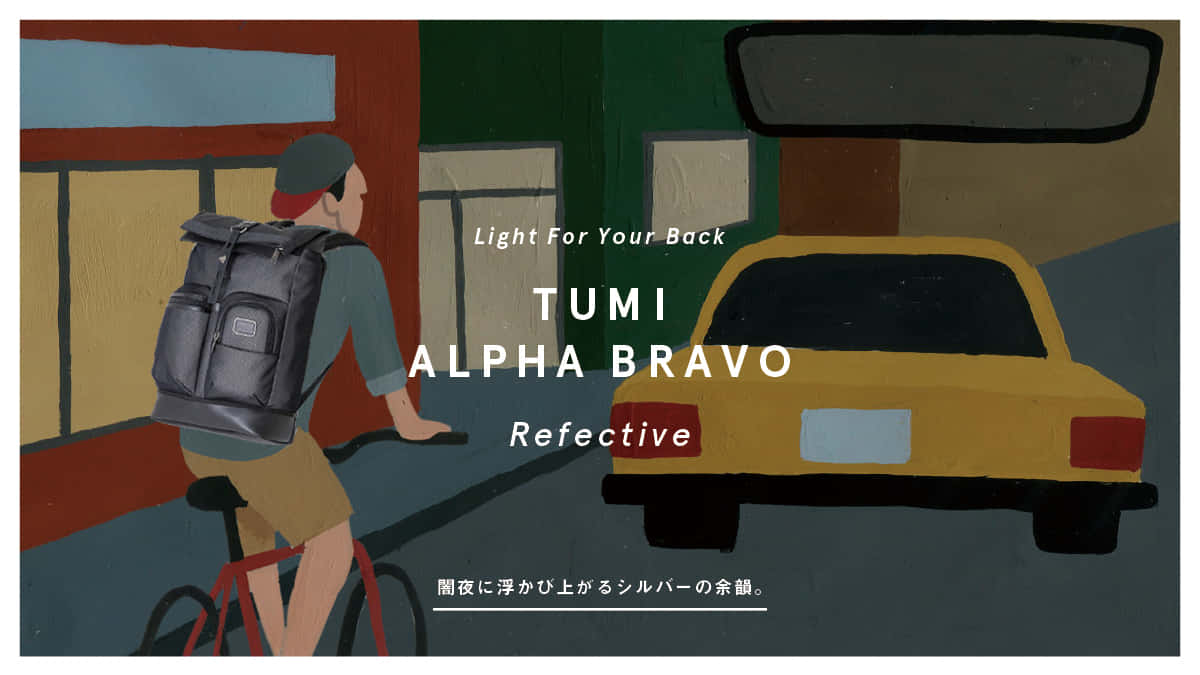 TUMI ALPHA BRAVO Reflective 闇夜に浮かび上がるシルバーの余韻。