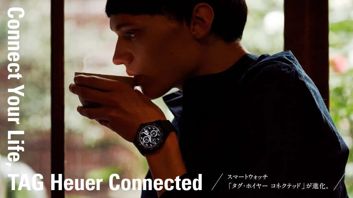 スマートウォッチ「タグ・ホイヤー コネクテッド」が進化。