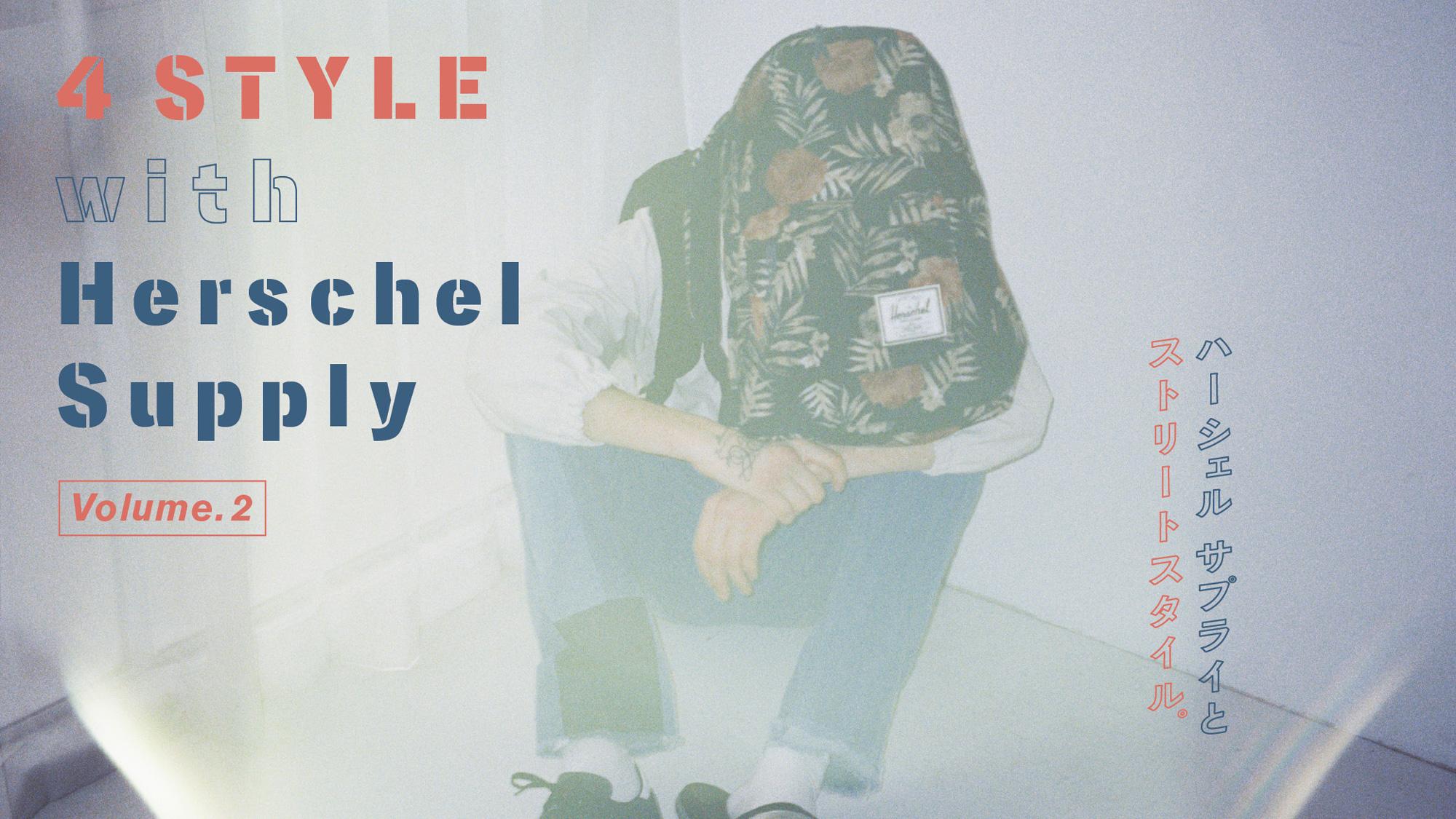 Herschel2_w2000_1