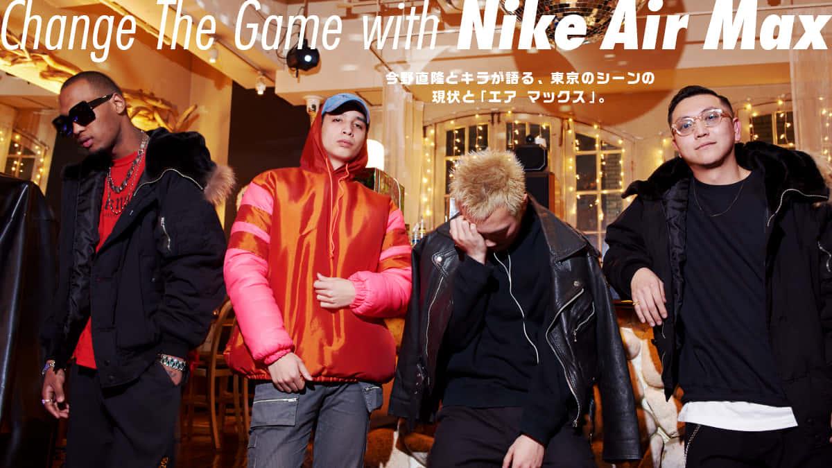 今野直隆とキラが語る、東京のシーンの現状と「エア マックス」。