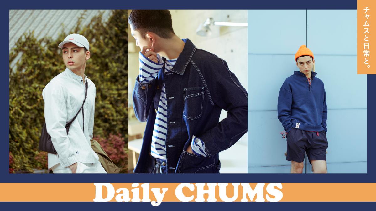 chums_12002