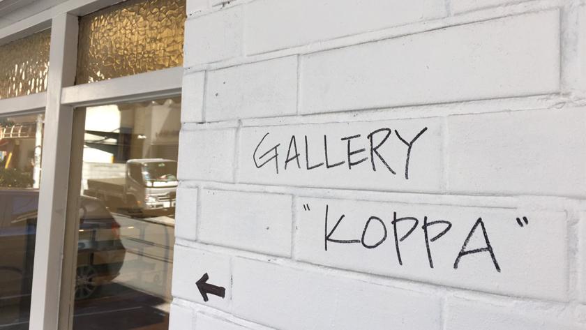 koppa_top01